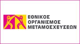 Εθνικός Οργανισμός Μεταμοσχεύσεων
