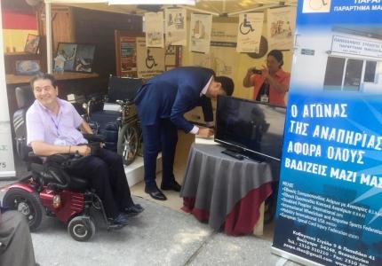 Το περίπτερο του Υπουργείου Υγείας στην 84η ΔΕΘ εγκαινίασε ο Βασίλης Κικίλιας