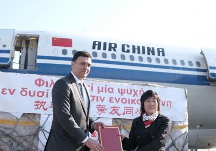 Παραλαβή 1.000.000 προστατευτικών μασκών, δωρεά της κινεζικής Κυβέρνησης και της State Grid