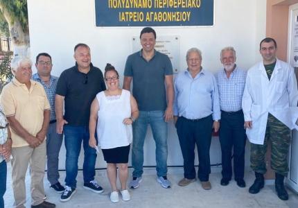 Επίσκεψη Υπουργού Υγείας Βασίλη Κικίλια στο Αγαθονήσι