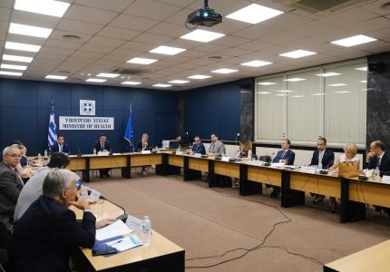 Σύσκεψη στο Υπουργείο Υγείας: Ανθρωποκεντρική φαρμακευτική πολιτική με αναπτυξιακό πρόσημο