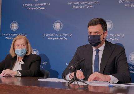 Παρουσίαση Εθνικού Σχεδίου για την εμβολιαστική κάλυψη του πληθυσμού για την COVID-19 από τον Υπουργό Υγείας Βασίλη Κικίλια, την Πρόεδρο της Εθνικής Επιτροπής Εμβολιασμών Μαρία Θεοδωρίδου και τον Γ.Γ. ΠΦΥ Μάριο Θεμιστοκλέους