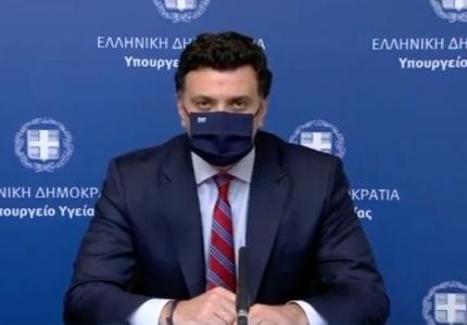 Ενημέρωση διαπιστευμένων συντακτών Υπουργείου Υγείας από τον Υπουργό Υγείας Βασίλη Κικίλια και τον Γενικό Γραμματέα Δημόσιας Υγείας Παναγιώτη Πρεζεράκο