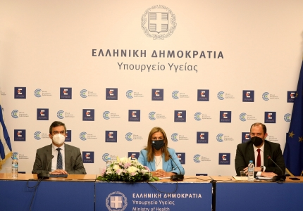 Υπογραφή Μνημονίου Συνεργασίας για την Ψυχική Υγεία μεταξύ των Υπουργείων Υγείας, Δικαιοσύνης και Προστασίας του Πολίτη