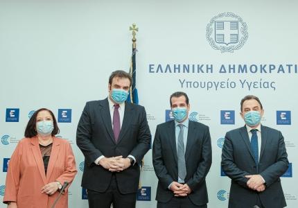 Κοινό Δελτίο Τύπου των Υπουργείων Ψηφιακής Διακυβέρνησης και Υγείας
