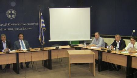Συνάντηση του Υπουργού Υγείας, κ. Άδωνι Γεωργιάδη, με τον Πρόεδρο του ΙΣΑ, κ. Γιώργο Πατούλη και εκπροσώπους του ΕΟΦ.