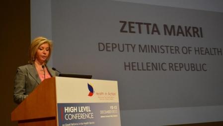 Ομιλία της Υφυπουργού Υγείας, κ. Ζέττας Μακρή, στη Διάσκεψη Υψηλού Επιπέδου με θέμα «Ελληνικές Μεταρρυθμίσεις στον Τομέα της Υγείας: Βελτιώνοντας την Υγεία των Πολιτών».