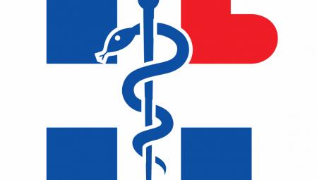 Αξιοποίηση των διαθεσίμων πόρων από το αποθεματικό του Υπουργείου Υγείας
