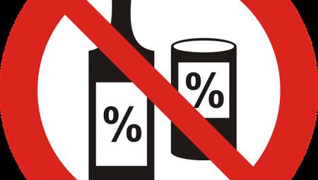 Εθνικό Σχέδιο Δράσης για το Aλκοόλ