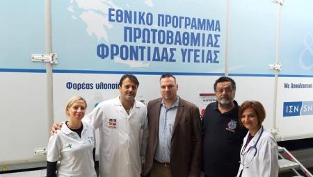 Δωρεάν προληπτικές εξετάσεις για τους κατοίκους του Μαντουδίου Εύβοιας, μέσω της συνεργασίας του Υπουργείου Υγείας με το Ίδρυμα Σταύρος Νιάρχος
