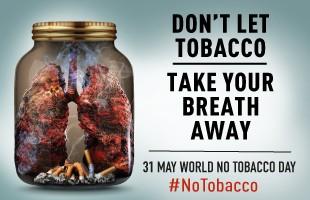 Παγκόσμια Ημέρα κατά του Καπνού 31η Μαΐου 2019 - World No Tobacco Day  31 May 2019
