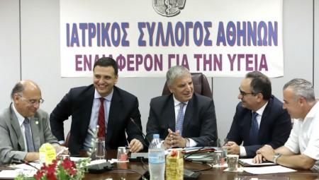 Επίσκεψη Υπουργού Υγείας Βασίλη Κικίλια και Υφυπουργού Υγείας Βασίλη Κοντοζαμάνη στον Ιατρικό Σύλλογο Αθηνών