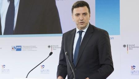 Χαιρετισμός Υπουργού Υγείας Βασίλη Κικίλια στο Φόρουμ Καινοτομίας του Ελληνογερμανικού Εμπορικού και Βιομηχανικού Επιμελητηρίου
