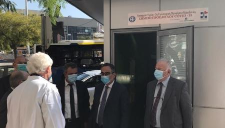 Επίσκεψη Υφυπουργού Υγείας Βασίλη Κοντοζαμάνη σε δομές Υγείας της Θεσσαλονίκης