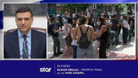 Β. Κικίλιας: Γίνονται στοχευμένα τεστ στο κέντρο της Αθήνας από τις ΚΟΜΥ του ΕΟΔΥ