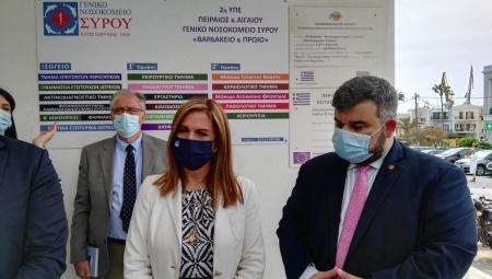 Ζ. Ράπτη: Στήριξη και ενίσχυση των υπηρεσιών Ψυχικής Υγείας Σύρου