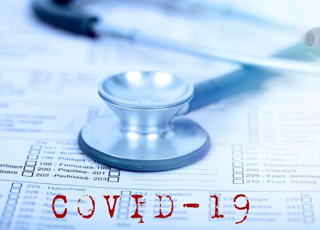 Κατευθυντήριες γραμμές για την επεξεργασία δεδομένων προσωπικού χαρακτήρα στο πλαίσιο της διαχείρισης του Covid-19