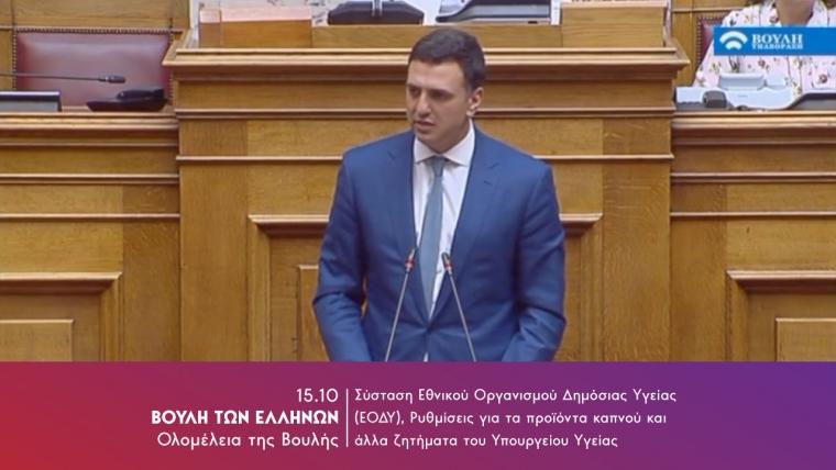 Ομιλία Υπουργού Υγείας Βασίλη Κικίλια στην Ολομέλεια της Βουλής