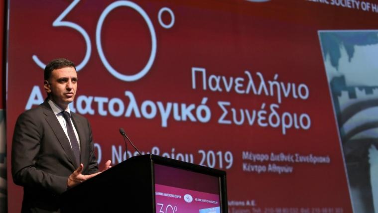 Κήρυξη έναρξης εργασιών 30ου Πανελληνίου Αιματολογικού Συνεδρίου από τον Υπουργό Υγείας Βασίλη Κικίλια