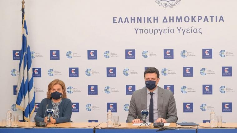 Ενημέρωση διαπιστευμένων συντακτών από τον Υπουργό Υγείας Βασίλη Κικίλια και την Καθηγήτρια Πνευμονολογίας-Εντατικής Θεραπείας Αναστασία Κοτανίδου