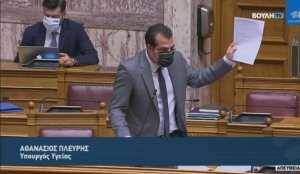 Απάντηση του Υπουργού Υγείας Θάνου Πλεύρη σε Επίκαιρη Ερώτηση του Τομεάρχη Υγείας του ΣΥΡΙΖΑ