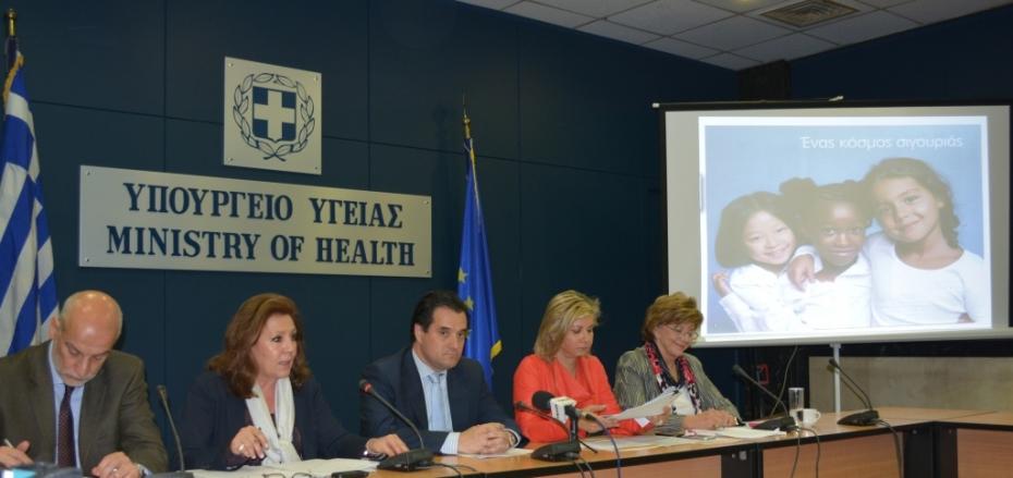 Δηλώσεις του Υπουργού Υγείας, κ. Άδωνι Γεωργιάδη, για την μεταρρύθμιση στην πρωτοβάθμια φροντίδα υγείας.
