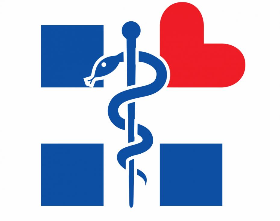 Πρόγραμμα κατάρτισης ανέργων επαγγελματιών υγείας σε θέματα μεταρρύθμισης της υγείας.