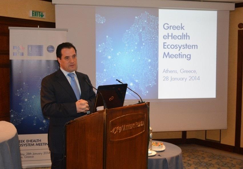 Δηλώσεις του Υπουργού Υγείας, κ. Άδωνι Γεωργιάδη, σε ημερίδα για το για το οικοσύστημα ηλεκτρονικής υγείας.