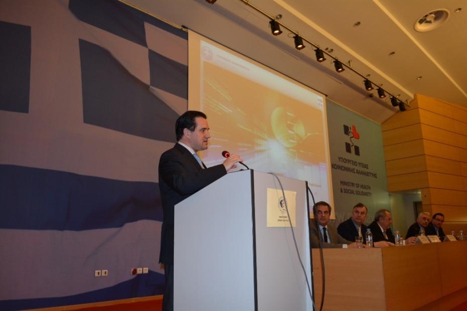 Δηλώσεις του Υπουργού Υγείας, κ. Άδωνι Γεωργιάδη, μετά από σύσκεψη με τους διοικητές των νοσοκομείων της επικράτειας.