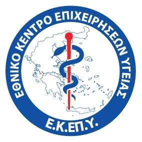 Ασκήσεις ετοιμότητας ευρείας κλίμακας νοσοκομείων της 6ης Υ.ΠΕ