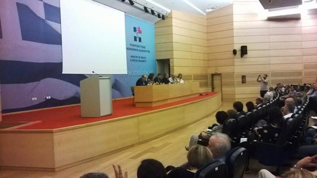 ΚΕΣΥ: Σύσκεψη των Ομάδων Εργασίας Ειδικοτήτων και Εξειδικεύσεων παρουσία του υπουργού Υγείας, Ανδρέα Ξανθού