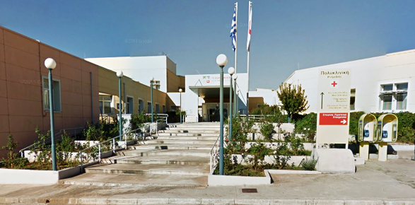 Εγκαίνια Πρότυπης Δομής Πρωτοβάθμιας Φροντίδας Υγείας στην Πολυκλινική του Ολυμπιακού Χωριού στις Αχαρνές