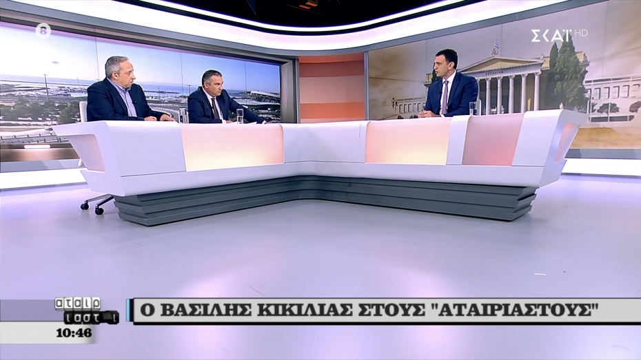 Συνέντευξη Υπουργού Υγείας Βασίλη Κικίλια στον ΣΚΑΙ και στους δημοσιογράφους Γιάννη Ντσούνο και Χρήστο Κούτρα