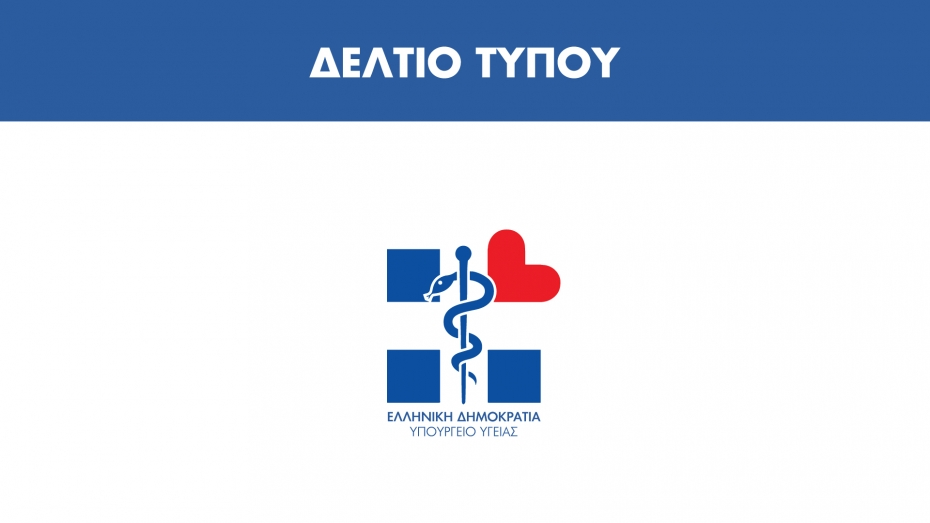 Ενημέρωση διαπιστευμένων συντακτών υγείας από τον Υφυπουργό Πολιτικής Προστασίας και Διαχείρισης Κρίσεων Νίκο Χαρδαλιά και τον εκπρόσωπο του Υπουργείου Υγείας για το νέο κορονοϊό, Καθηγητή Σωτήρη Τσιόδρα (24/3/2020)