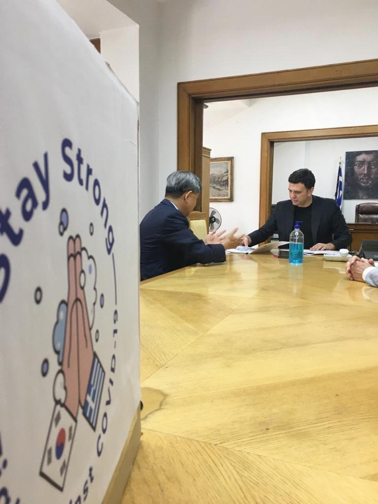 Συνάντηση Υπουργού Υγείας Βασίλη Κικίλια με τον Πρέσβη της Δημοκρατίας της Κορέας Soosuk Lim