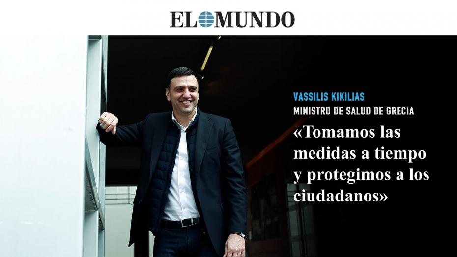 Συνέντευξη Υπουργού Υγείας Βασίλη Κικίλια στην ισπανική εφημερίδα El Mundo και στον δημοσιογράφο Alberto Rojas