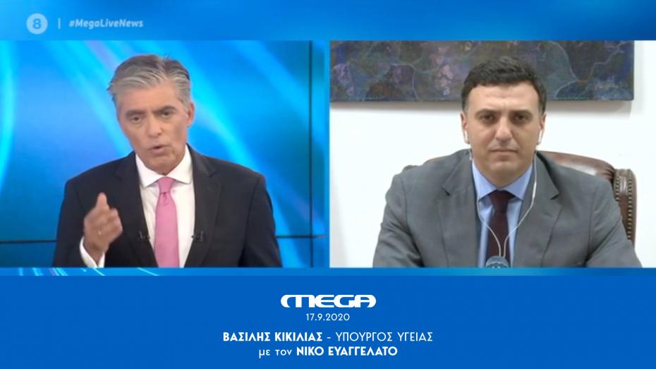 Β. Κικίλιας: Δεν αρκεί να εξαγγέλει μέτρα η Κυβέρνηση, πρέπει και να τα τηρούμε