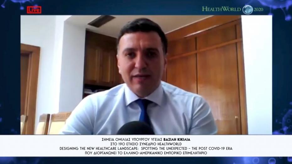 Β. Κικίλιας: Σημαντικές μεταρρυθμίσεις για το φάρμακο ενώ αντιμετωπίζουμε την πανδημία της Covid-19