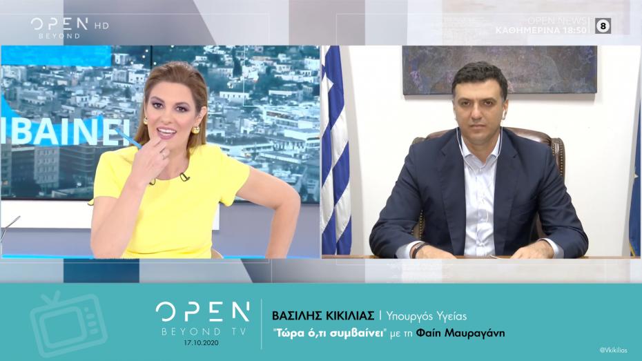 Β. Κικίλιας: Τεράστια επιτυχία και αναγνώριση το νέο Γραφείο του Π.Ο.Υ. στην Ελλάδα