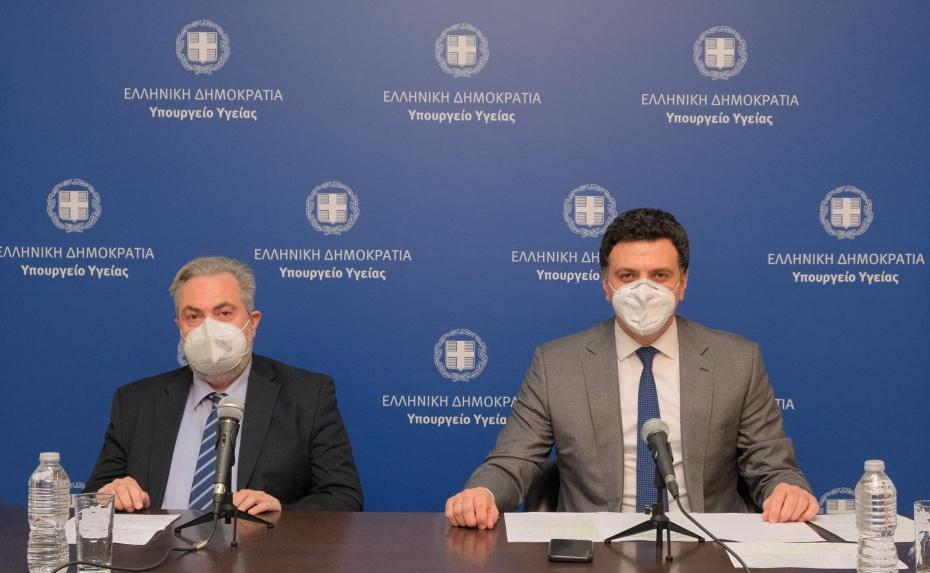 Ενημέρωση διαπιστευμένων συντακτών Υπουργείου Υγείας από τον Υπουργό Υγείας Βασίλη Κικίλια και τον Πρόεδρο του Εθνικού Οργανισμού Φαρμάκων Δημήτρη Φιλίππου