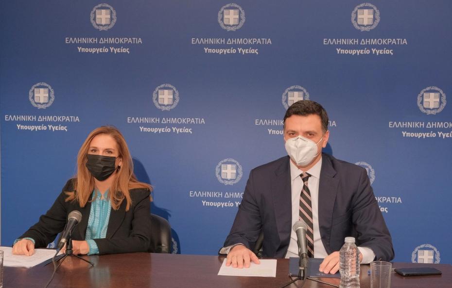 Ενημέρωση διαπιστευμένων συντακτών Υπουργείου Υγείας από τον Υπουργό Υγείας Βασίλη Κικίλια και την Υφυπουργό Υγείας Ζωή Ράπτη