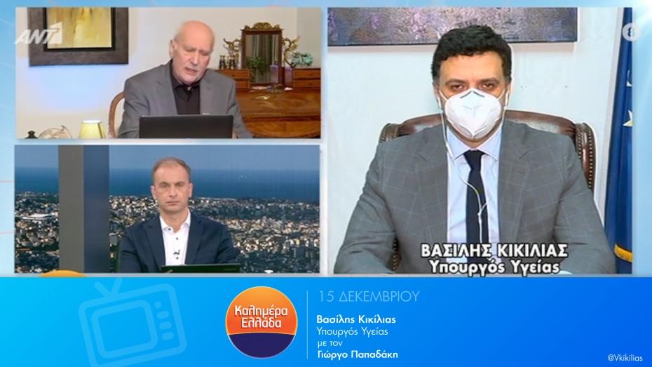 Β. Κικίλιας: Οι υγειονομικοί μας θα εμβολιαστούν πρώτοι, δίνοντας το παράδειγμα σε όλους τους Έλληνες