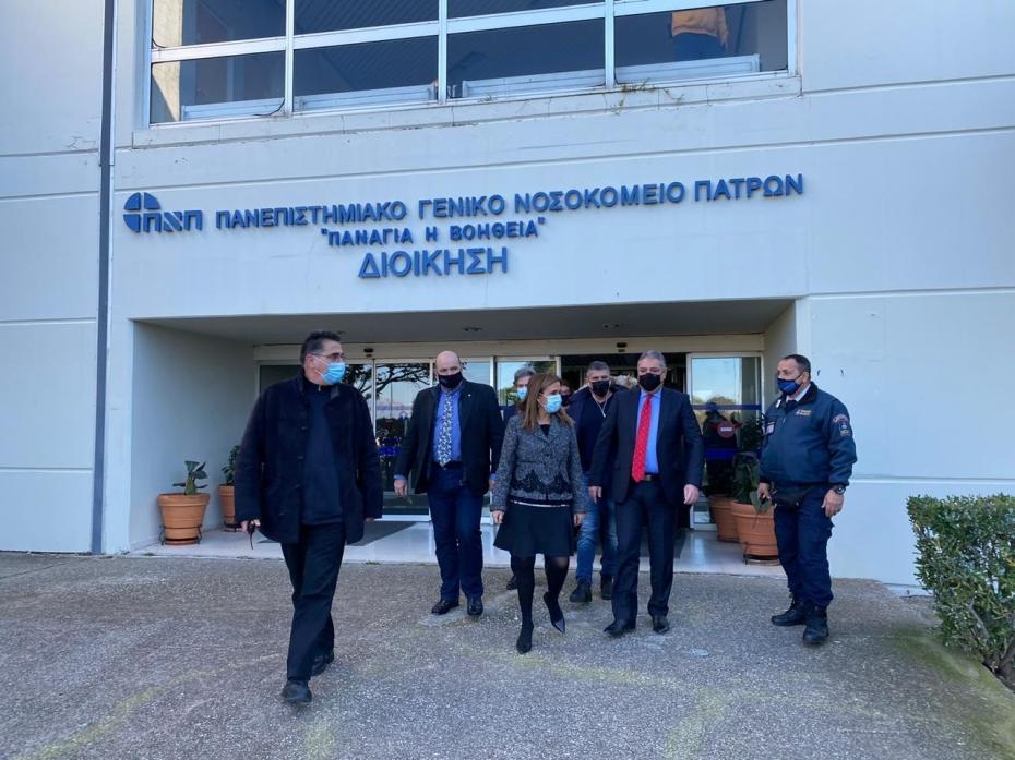 Επίσκεψη Υφυπουργού Υγείας Ζωής Ράπτη στο ΠΓΝ Πατρών