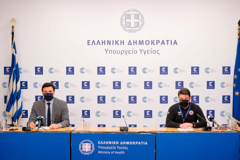 Ανακοινώσεις από τον Υπουργό Υγείας Βασίλη Κικίλια και τον Υφυπουργό Πολιτικής Προστασίας και Διαχείρισης Κρίσεων Νίκο Χαρδαλιά