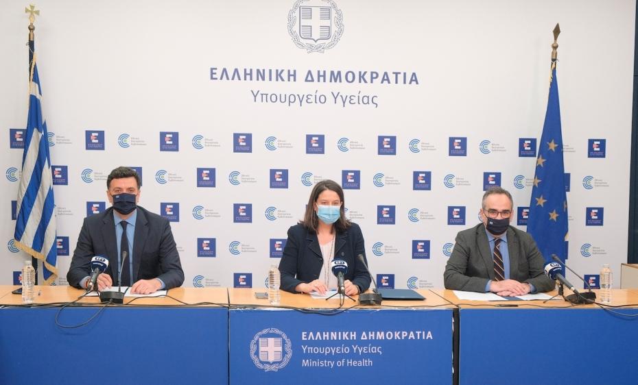 Ενημέρωση διαπιστευμένων συντακτών από τον Υπουργό Υγείας Βασίλη Κικίλια, την Υπουργό Παιδείας και Θρησκευμάτων Νίκη Κεραμέως και τον Αναπληρωτή Υπουργό Υγείας Βασίλη Κοντοζαμάνη