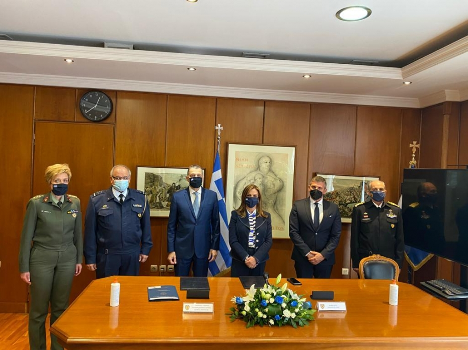 Υπογραφή Μνημονίου Συνεργασίας για την Ψυχική Υγεία μεταξύ του Υπουργείου Εθνικής Άμυνας και του Υπουργείου Υγείας