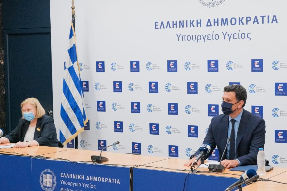 Ενημέρωση διαπιστευμένων συντακτών από τον Υπουργό Υγείας Βασίλη Κικίλια και την Πρόεδρο της Εθνικής Επιτροπής Εμβολιασμών Μαρία Θεοδωρίδου