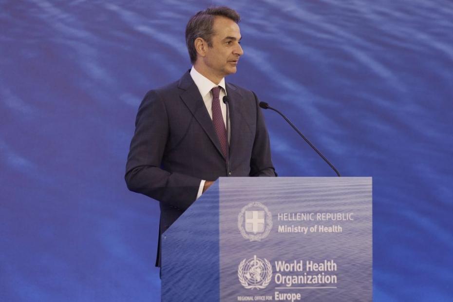 Χαιρετισμός του Πρωθυπουργού Κυριάκου Μητσοτάκη στο διεθνές συνέδριο με θέμα «Οι συνέπειες της COVID-19 στην Ψυχική Υγεία και στα συστήματα παροχής υπηρεσιών υγείας», που διοργανώνουν το Υπουργείο Υγείας και ο Παγκόσμιος Οργανισμός Υγείας