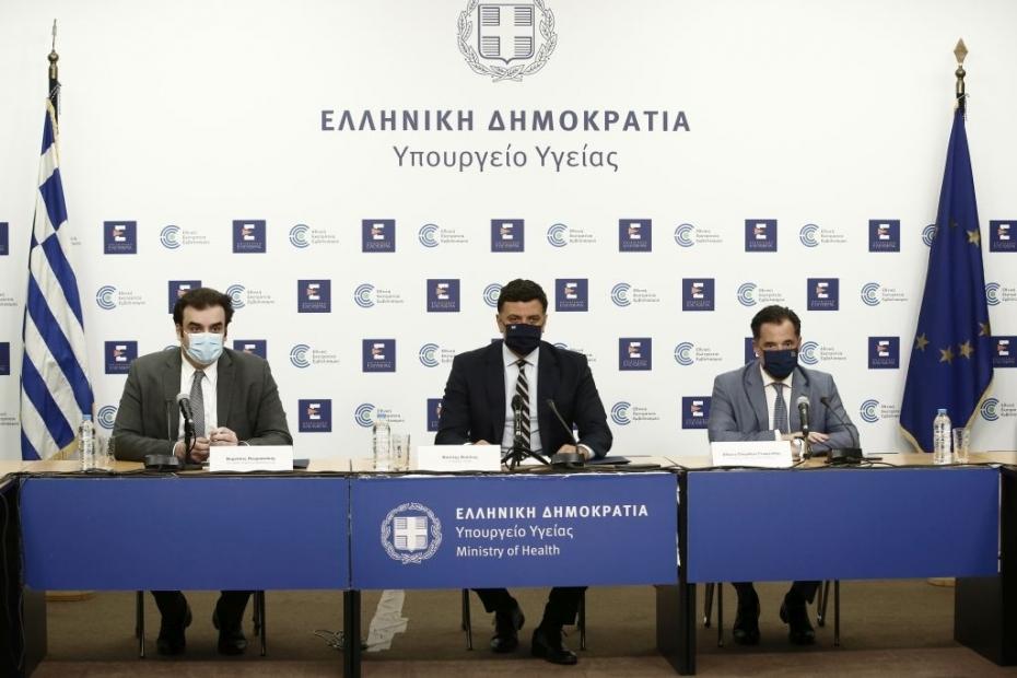 Ανακοινώσεις από τον Υπουργό Υγείας Βασίλη Κικίλια, τον Υπουργό Ανάπτυξης και Επενδύσεων Άδωνι Γεωργιάδη και τον Υπουργό Ψηφιακής Διακυβέρνησης Κυριάκο Πιερρακάκη