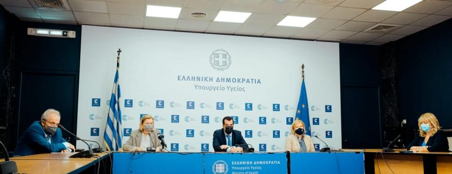 Ανακοινώσεις για τον αντιγριπικό εμβολιασμό της περιόδου 2021-2022
